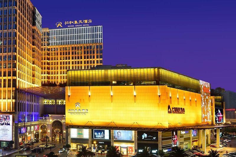 hoteles y apartamentos en chengd todos los alojamientos en chengd rh chengduhotels org